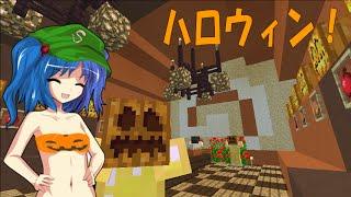getlinkyoutube.com-これでいいのか?マインクラフト2⑭~ハロウィンに甘いケーキとゾンビ汁【Minecraft ゆっくり実況プレイ】