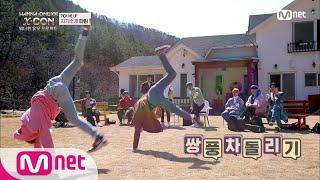 [ENG Sub] Wanna One Go [1화] 댄스지존 패트릭과 우너자이저가 만났을 때 180517 EP.16