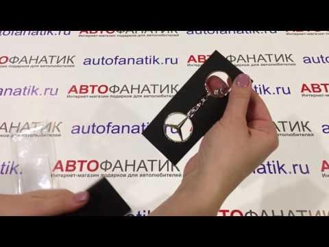 Брелок Mercedes Benz Key Chains Brussels, B66957516