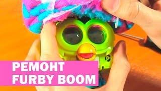 getlinkyoutube.com-Ферби. Фёрби бум. Furby Boom - ремонт игрушки с заменой моторчика.