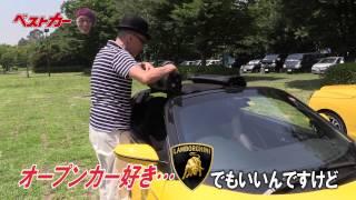 getlinkyoutube.com-【ベストカー】動画/テリー伊藤のお笑い自動車研究所Vol.495 ホンダS660&ダイハツコペンセロ試乗