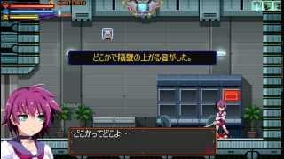 getlinkyoutube.com-Samurai Sacrament Stage 1
