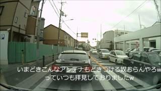 getlinkyoutube.com-大阪ナンバー777番キチガイ黒クラウン.wmv