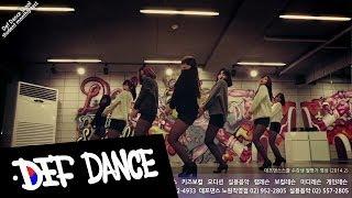 getlinkyoutube.com-AOA(에이오에이) 짧은 치마(Miniskirt) Dance Cover 데프댄스스쿨 수강생 월평가 최신가요 방송댄스 데프컴퍼니 defdance kpop cover 댄스학원