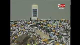 getlinkyoutube.com-لبيك اللهم لبيك.. لبيك لا شريك لك لبيك .. 3 ملايين مسلم يناجون الله في جبل عرفات