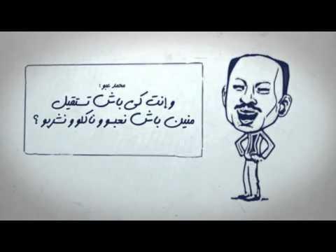 Caricature 16-3-2013