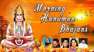 Morning Hanuman Bhajans, Best Collection I Hariharan,Lata Mangeshkar,Hariom Sharan,Anuradha Paudwal width=