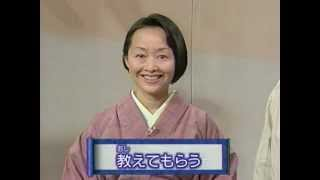 getlinkyoutube.com-Nihongo de kurasou 01 Asking Questions.wmv