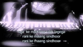 raja ki aayegi baraat-Aah(1953)-on keyboard