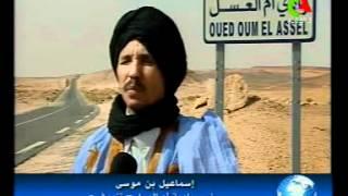getlinkyoutube.com-الطريق الوطني رقم 50 الرابط بين تندوف وبشار 800 كلم