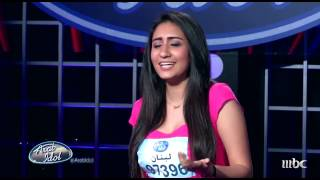 getlinkyoutube.com-Arab Idol - تجارب الاداء - حنان رضا