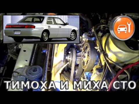 Nissan Laurel, Nissan Skyline (RB20) - Замена ремня ГРМ и сальников