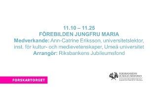 Forskartorget2016 - Förebilden Jungfru Maria