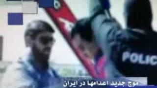 getlinkyoutube.com-Recent Hanging In Iran