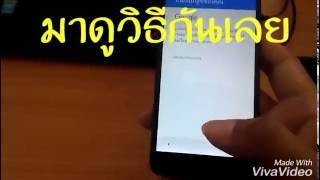 getlinkyoutube.com-ปลด google account zte blade D6 lite 3G