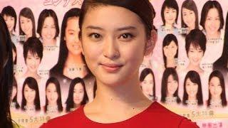 getlinkyoutube.com-武井咲「この仕事以外考えられない...」 「国民的美少女コンテスト」会見(2)
