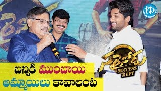 getlinkyoutube.com-Allu Aravind About Allu Arjun - Sarrainodu Success Meet - Rakul Preet || Catherine Thresa