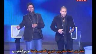getlinkyoutube.com-هيك منغني ( إبراهيم الحكمي ومحمود الخيامي - عاللي جرى )