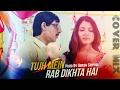 Tujh Mein Rab Dikhta Hai - Instrumental Cover Mix Rab Ne Bana Di Jodi  | Harsh Sanyal |