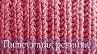 getlinkyoutube.com-Вязание спицами  Патентная резинка