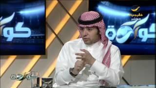 getlinkyoutube.com-تعليق أحمد الفهيد على إنتقال ناصر الشمراني للعين الإماراتي