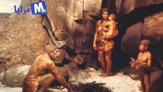 getlinkyoutube.com-آثار الانسان القديم خلال العهد الحجري وكيف كانت حياته البدائية ؟
