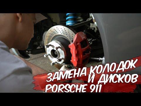 ТЕХНАРЬ: Как заменить диски и колодки на Porsche 911 Turbo