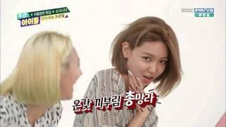 getlinkyoutube.com-SNSD Soo-Young's charming song 소녀시대 수영 각목을 부르는 애교송