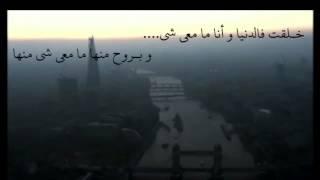 getlinkyoutube.com-شيلة الدنيا  | اداء:فهد الحصنان  | كلمات :مفرج السبيعي