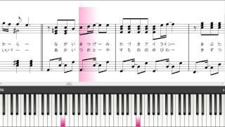 getlinkyoutube.com-右肩の蝶(ピアノ)鏡音リン 楽譜/中級~
