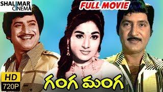 getlinkyoutube.com-Ganga Manga Telugu Full Length Movie || Krishna, Sobhan Babu, Vanisri || Shalimarcinema