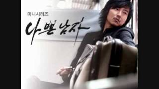 getlinkyoutube.com-Subtitle - Bad Guy OST