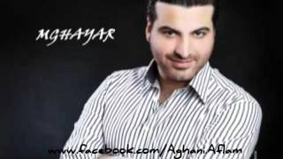 getlinkyoutube.com-لبنان - مغير ما بعرف 2012