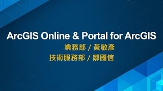 getlinkyoutube.com-ArcGIS Online & Portal for ArcGIS