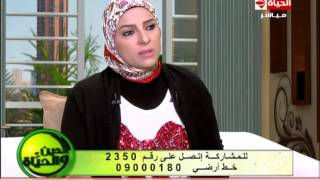 getlinkyoutube.com-الدين والحياة - حلقة الأربعاء 16-12-2015 - سلوكيات الأطفال وكيفية التعامل معها - Aldeen wel hayah