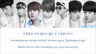 BTS (방탄소년단) - N.O [Hangul/Romanization/English] Color & Picture Coded HD width=