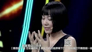 《我是演说家》-选手演说  王嫣芸 《等待晴空》