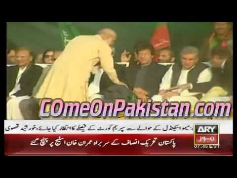 Imran Khan  PTI  Comming On Stage Jalsa in Karachi Mazar e Quaid Part 3