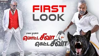 getlinkyoutube.com-Raghava Lawrence's FIRST LOOK For 'Motta Siva Ketta Siva' | NAGA  | Lehren Tamil