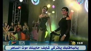 getlinkyoutube.com-Cheba Nabila ya laaroubi ( Ghinwa.tv dance ) غنوة