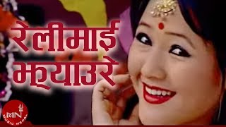 getlinkyoutube.com-Relimai Jhayaure HD by Sanjay Gurung/Anju Ramdam