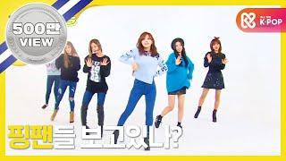 getlinkyoutube.com-주간아이돌 - 175회 에이핑크 랜덤플레이댄스 /Apink RandomplayDance/ランダムプレーダンス