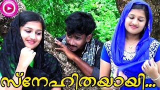 getlinkyoutube.com-Snehithayayi...  | Mappila Album Song  | Sakariya Mullaparamb Album 2016 [HD]