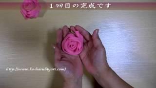 フェルトで作る簡単で綺麗な薔薇の作り方