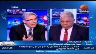 getlinkyoutube.com-Couverture Spécial 6ème anniversaire de la Révolution Tunisienne - 14 Janvier 2017