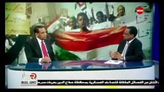 getlinkyoutube.com-البروفسور كامل ادريس للحدبث عن الشأن السوداني في حوار خاص ..الشرقية نيوز
