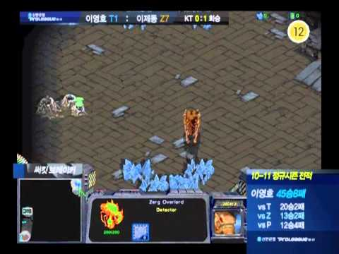 SPL  Jaedong vs Flash 2011-05-03  @ Circuit Breaker