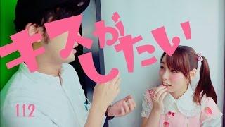getlinkyoutube.com-【キスがしたい】奇跡!カワイイ女の唇にキスをした!【やった!】