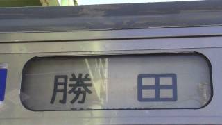 getlinkyoutube.com-常磐線広野駅 415系1500番台方向幕回転とコンプレッサー音
