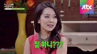 "getlinkyoutube.com-""잘하니?"" 곽정은, 하석진의 농밀한 선생과 제자 연기 마녀사냥 46회"